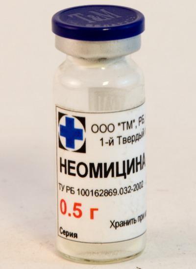 Антибиотики аминогликозидного ряда