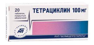 Антибиотики группы тетрациклинов список