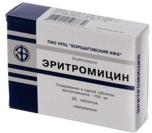 Антибиотики макролиды список препаратов