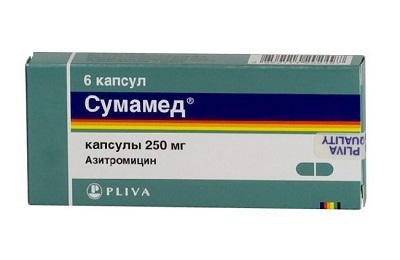 Антибиотики на три дня название