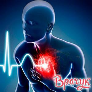 Врач сердце